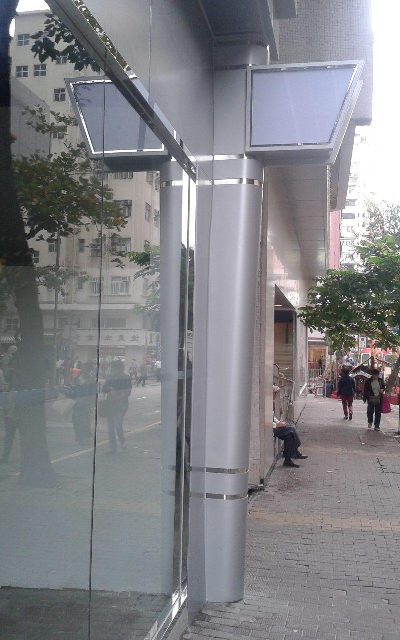 HSBC EB Reinstatement at Site 4, Aberdeen Centre