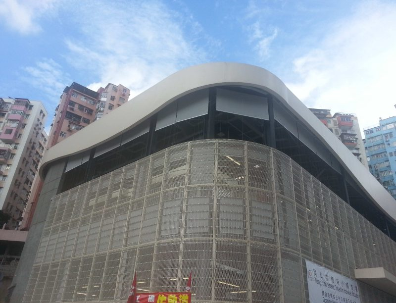 Kwun Tong Town Centre Redevelopment Project